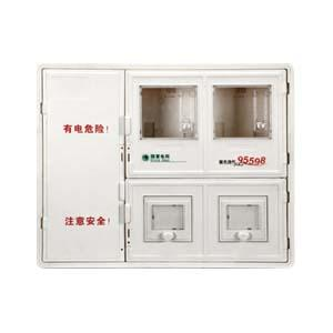 Single Phase 2-position IP54 electronic Energy Meter Box , Anti tampering and durable